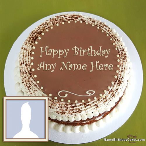 Birthday Cake For Brother With Name Editor Online Free