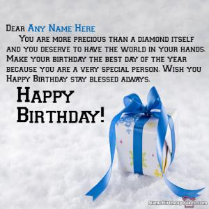 Special Birthday Wishes For Lover With Name